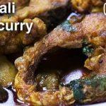 Bengali Fish Curry recipe Grubvineweb