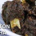 Mutton Kosha recipe Grubvineweb