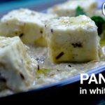 Paneer in white gravy recipe Grubvineweb