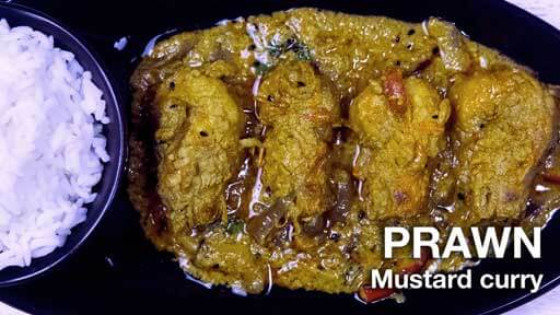 Prawn Mustard Curry recipe Grubvineweb